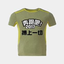 【男子】撞色轻质网眼透气运动T恤-暗姜黄