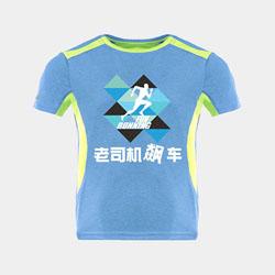 【男子】撞色轻质网眼透气运动T恤-深海蓝