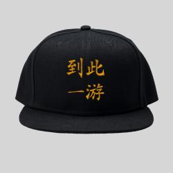 时尚街头平沿嘻哈帽