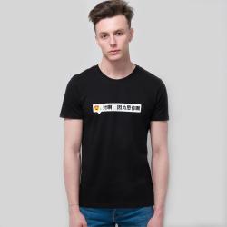 【男款】精梳丝光全棉黑T恤
