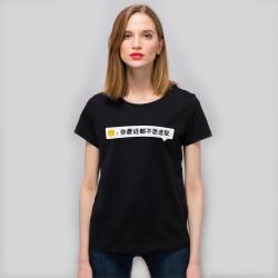 【女款】精梳丝光全棉黑T恤