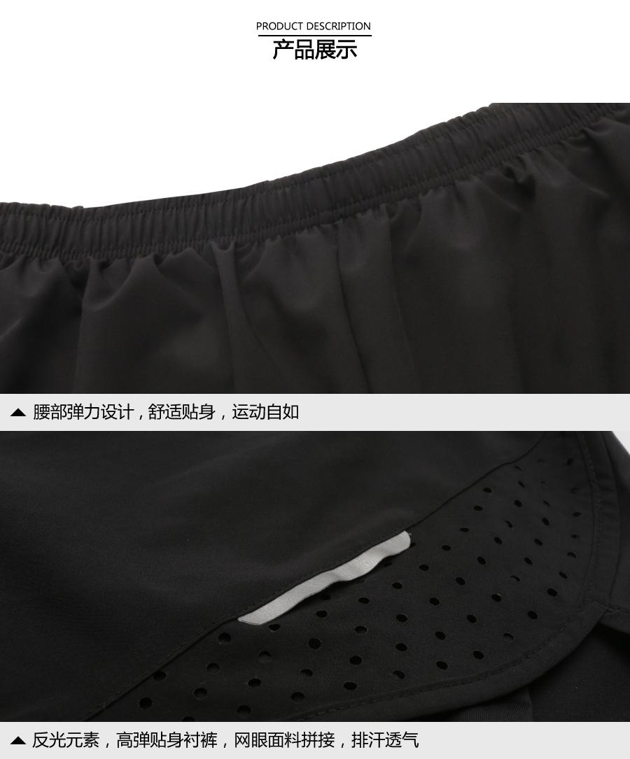【男子】交叠式透气运动短裤-夜空黑详情