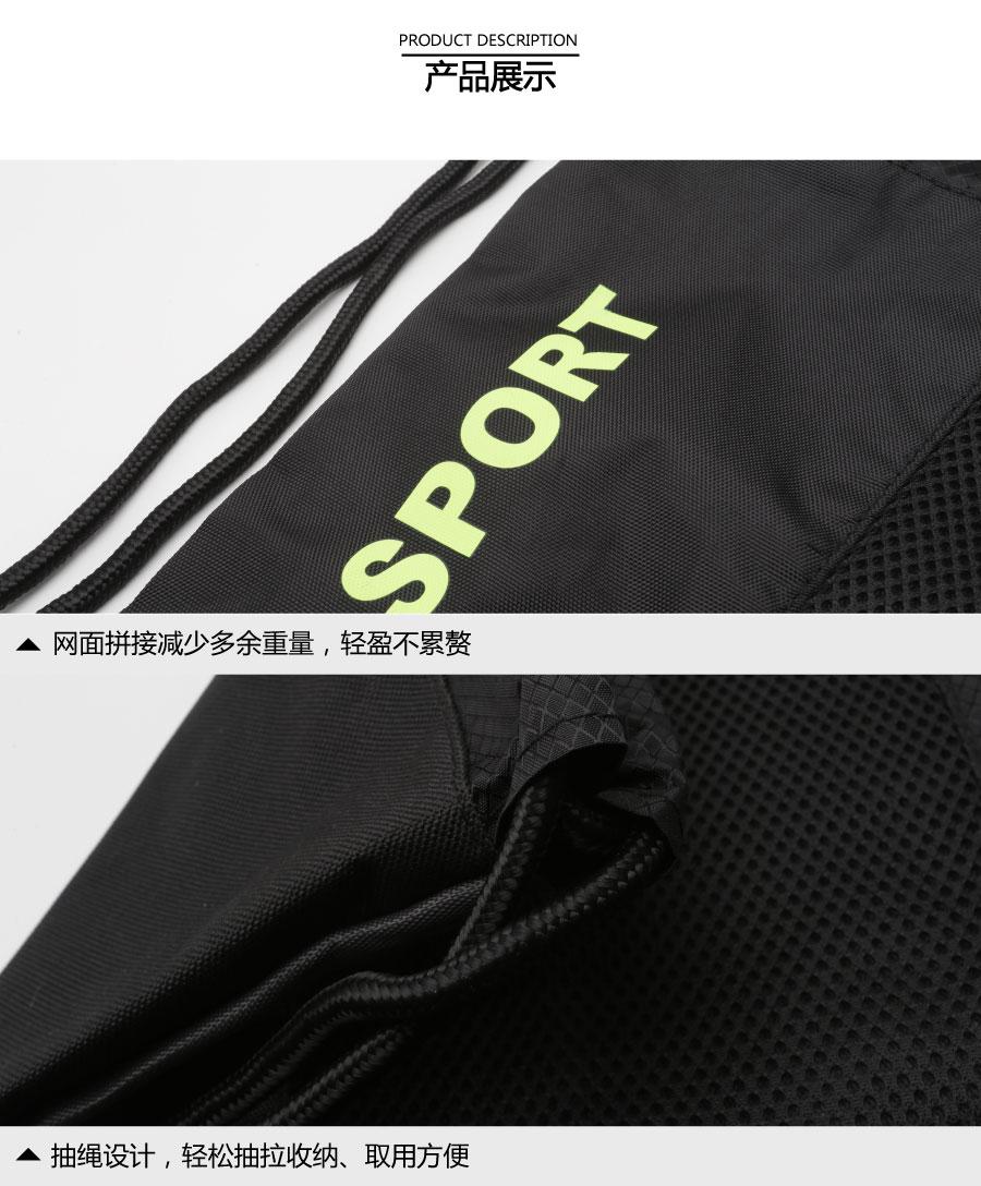 运动训练大容量抽绳背包-夜空黑详情