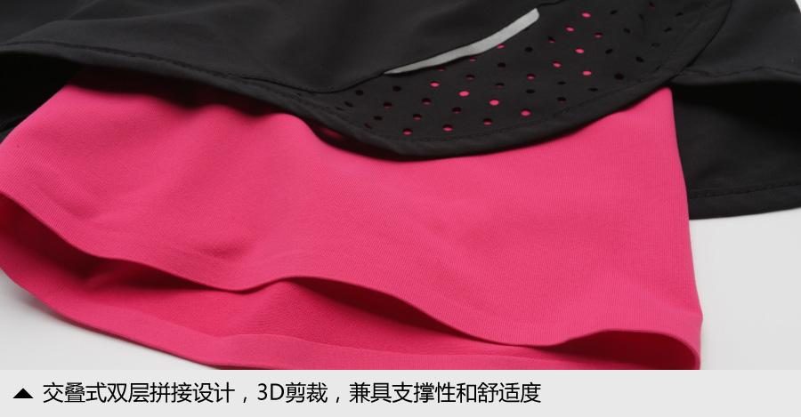 【女子】交叠式透气运动短裤-动感粉详情