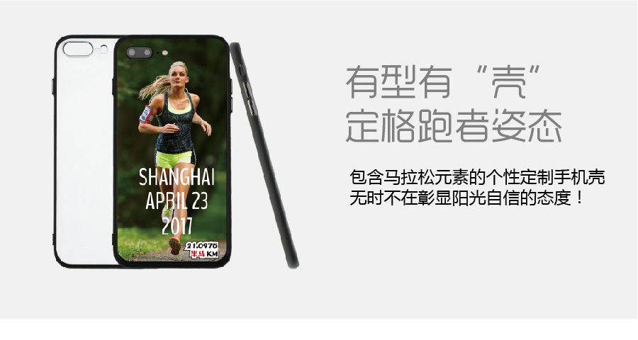 iPhone7 Plus-极简黑边薄款保护壳详情
