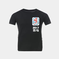 【男子】轻质透气运动T恤-夜空黑