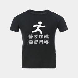 【男子】轻质透气运动T恤-夜空黑180516
