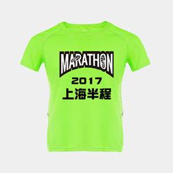 【男子】轻质透气运动T恤-荧光绿