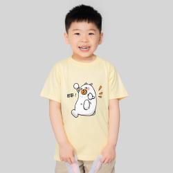 【CCG DIY专供】儿童-柔软舒适全棉T恤-鹅蛋黄
