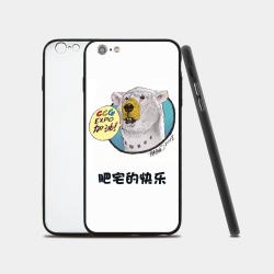 【CCG DIY专供】iPhone系列极简薄款保护壳