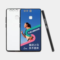 Huawei P9-极简黑边薄款保护壳