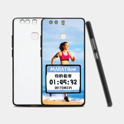 Huawei P9-极简黑边薄款保护壳(旧)