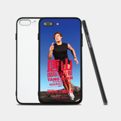 iPhone7 Plus-极简黑边薄款保护壳(旧)