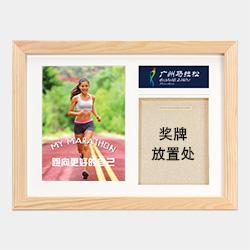 广马奖牌纪念框