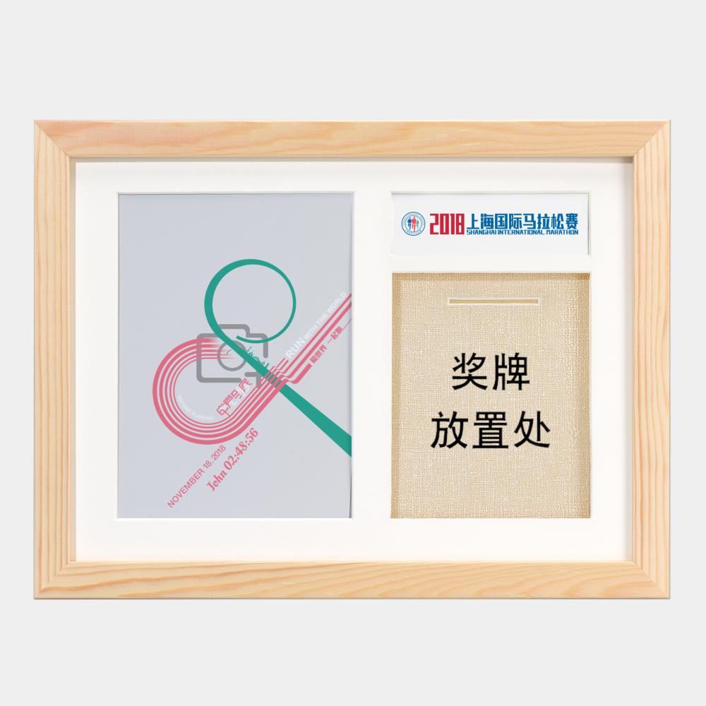 2018上海半马奖牌纪念框