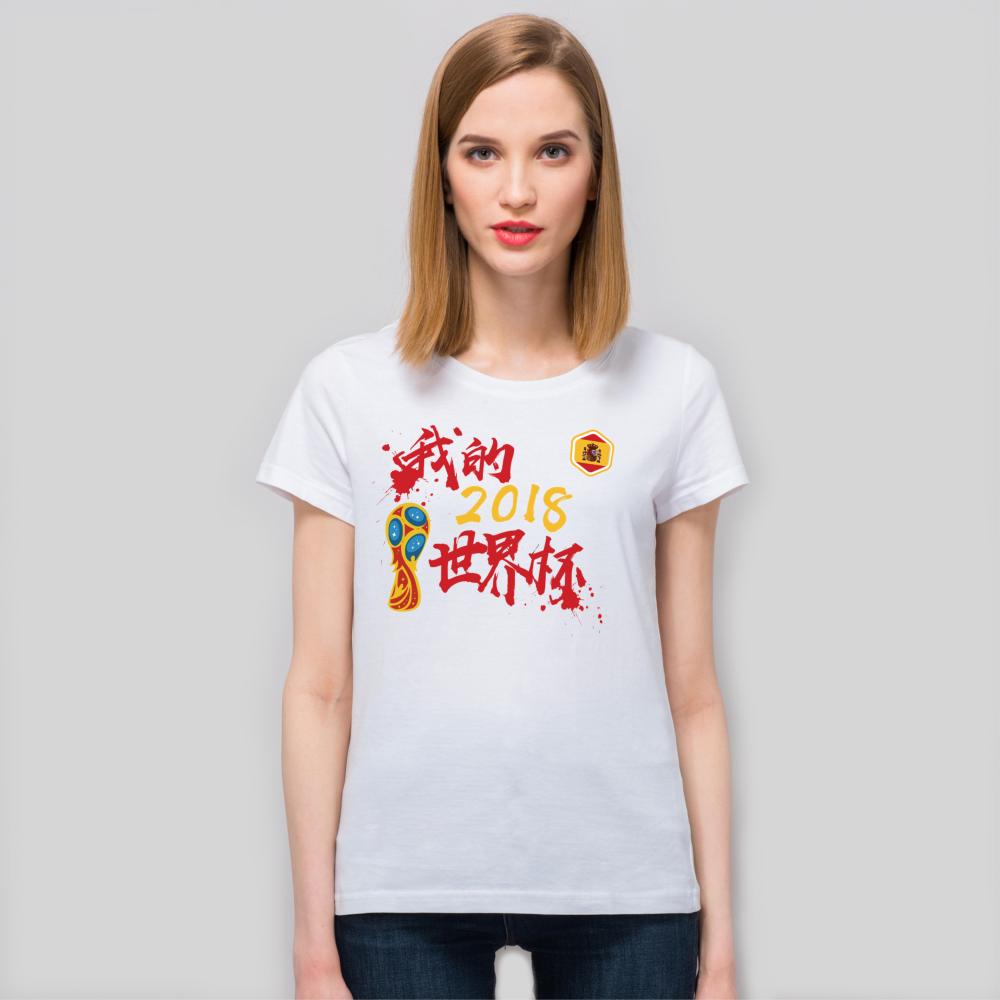 【女款】全棉舒适简约纯白T恤