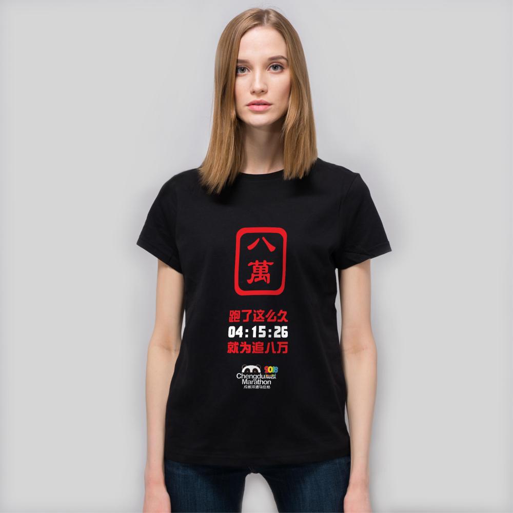 【女款】全棉舒适简约纯黑T恤